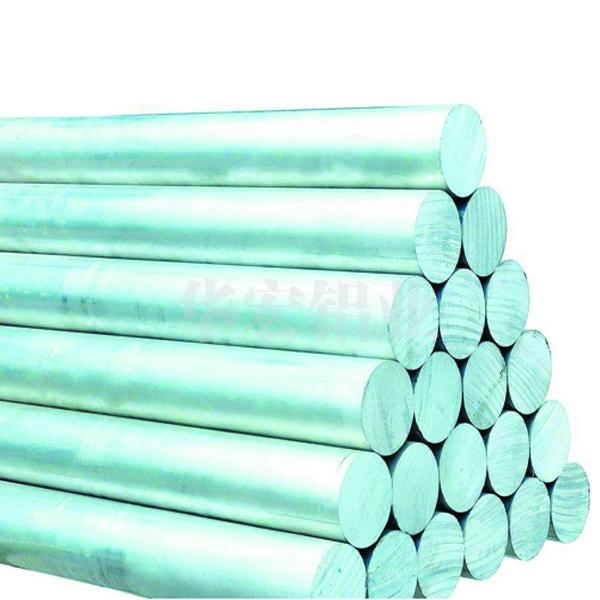 华宏铝业铝排