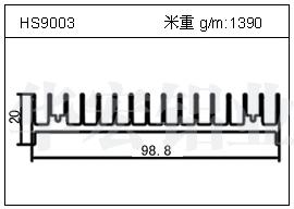 路灯铝型材HS9003