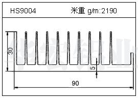 路灯铝型材HS9004