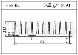 路灯铝型材HS9005