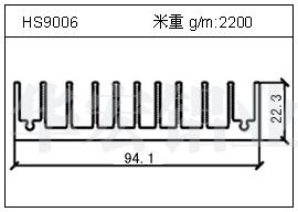 路灯铝型材HS9006