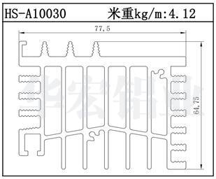 武汉电子散热器HS-A10030