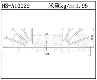 张家港散热器铝型材HS-A10029