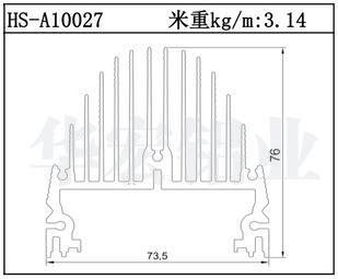 张家港型材散热器HS-A10027