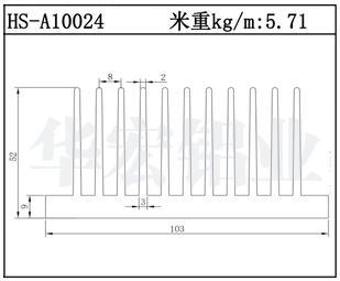武汉电子散热器HS-A10024