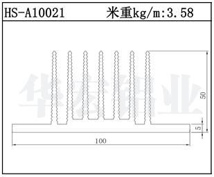 张家港散热器铝型材HS-A10021