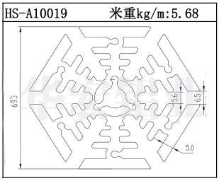 武汉太阳花散热器HS-A10019