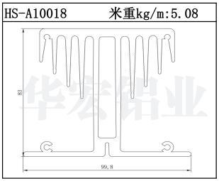 张家港散热器铝型材HS-A10018
