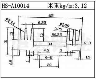 武汉工业铝型材HS-A10014