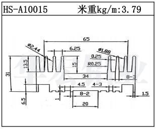 张家港镇江散热器HS-A10015