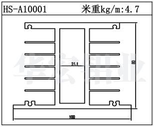 张家港电子散热器HS-A10001