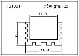 LED铝型材HS1001