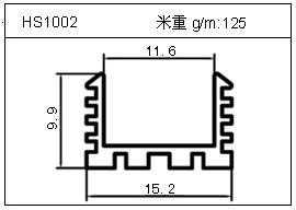 LED铝型材HS1002