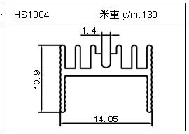 LED铝型材HS1004