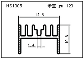 LED铝型材HS1005