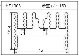 LED铝型材HS1006
