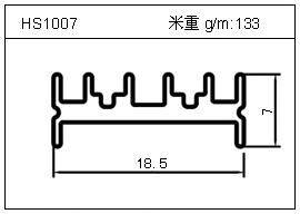 LED铝型材HS1007