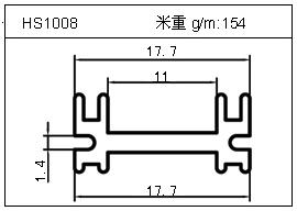 LED铝型材HS1008