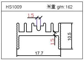 LED铝型材HS1009