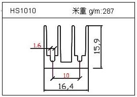 LED铝型材HS1010