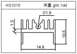 LED铝型材HS1015