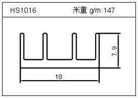 LED铝型材HS1016