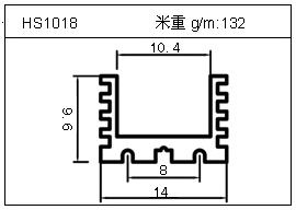 桥架铝型材HS1018