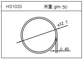 桥架铝型材HS1020