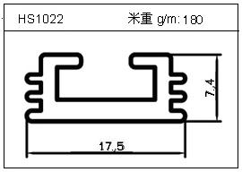 桥架铝型材HS1022