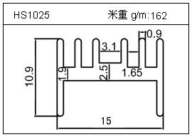 桥架铝型材HS1025