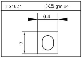 桥架铝型材HS1027