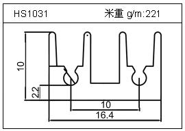桥架铝型材HS1031
