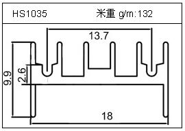 工业铝型材HS1035