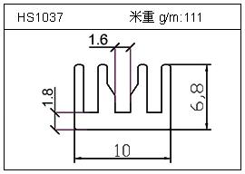 桥架铝型材HS1037