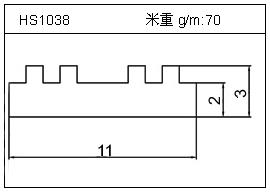 桥架铝型材HS1038