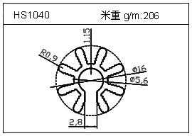 桥架铝型材HS1040