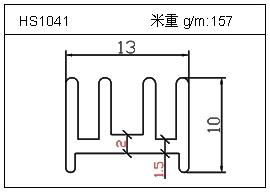 桥架铝型材HS1041