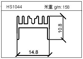 工业铝型材HS1044