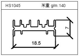 工业铝型材HS1045