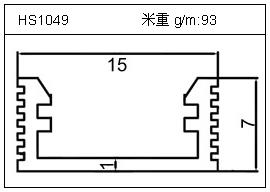 工业铝型材HS1049