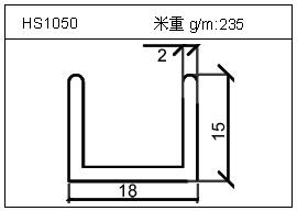 工业铝型材HS1050