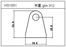 工业铝型材HS1051