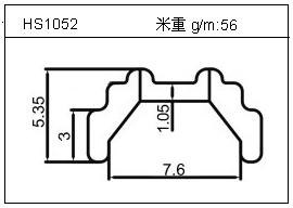 工业铝型材HS1052