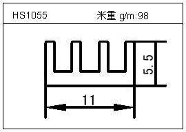 工业铝型材HS1055