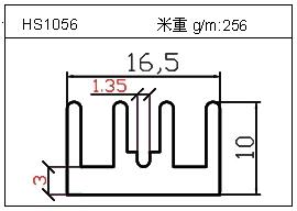 工业铝型材HS1056