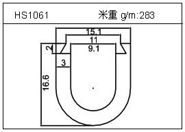 工业铝型材HS1061