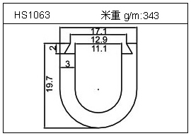 工业铝型材HS1063