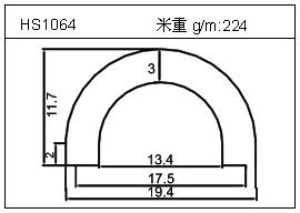 散热器铝型材HS1064