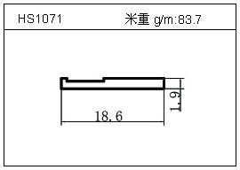 散热器铝型材HS1071