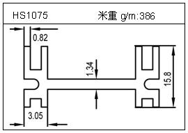 散热器铝型材HS1075